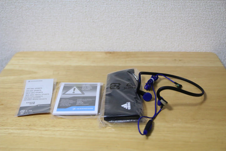 Sennheiser PMX 685i SPORTS