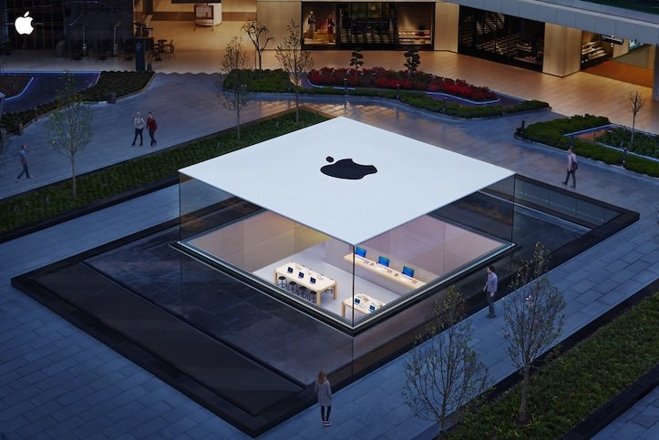Apple Stores Istanbul Turkey