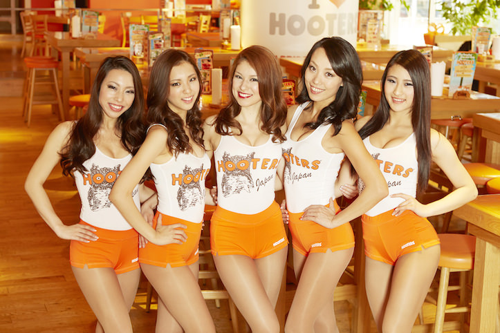 Hooters Japan Shibuya Open