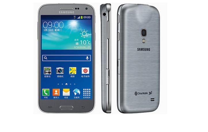 Samsung Beam 2