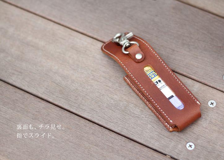 【ヴィレッジヴァンガード限定】チロルチョコケース