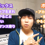 daichi-percussion-or-beatbox.png
