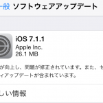 ios7-1-1.png