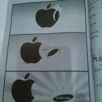 iphoneorigins.jpg