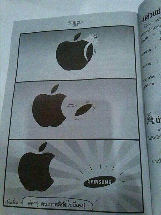Samsungロゴはこうやって生まれた