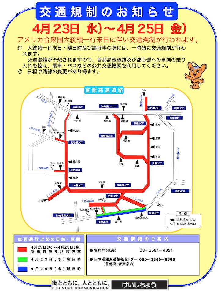 Kisei map