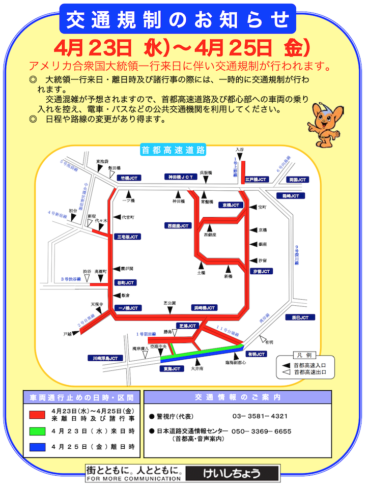 kisei-map.png