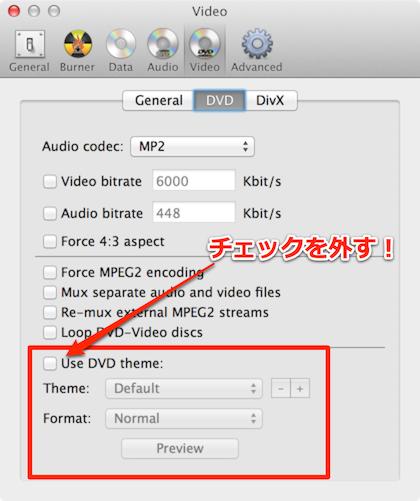 Mac用アプリケーション「Burn」を使ってプレイヤーで再生できる
