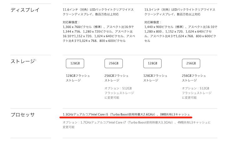 macbook-air-now.png