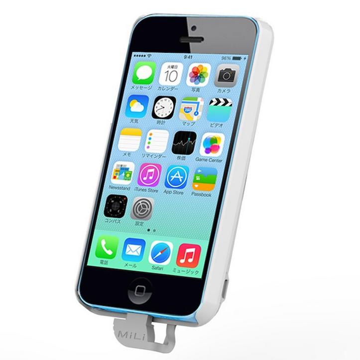 Mili iphone battery case sale