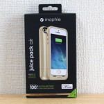 mophie-juice-pack-air-1.jpg