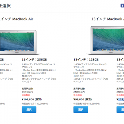 new-macbook-air-buy