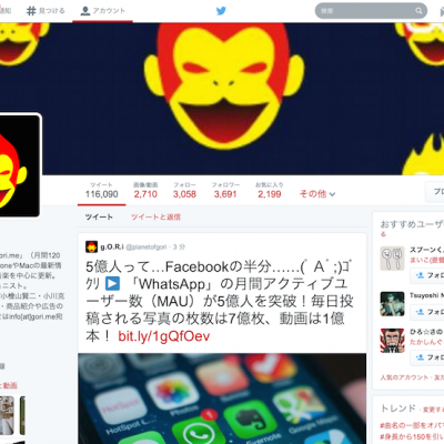 new-twitter-profile-after.png