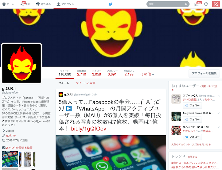 New Twitter Profile