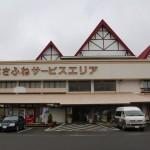 osafune-service-area-1.jpg