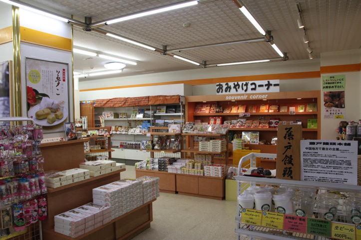 osafune-service-area-5.jpg