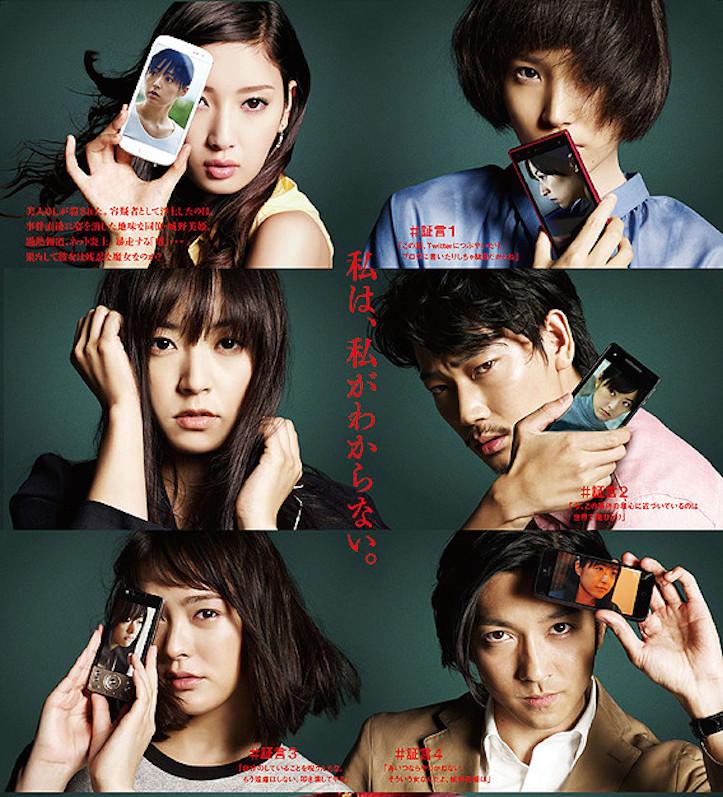 ざわちん、映画「白ゆき姫殺人事件」に出演する井上真央や綾野剛など6人のものまねメイクを公開!
