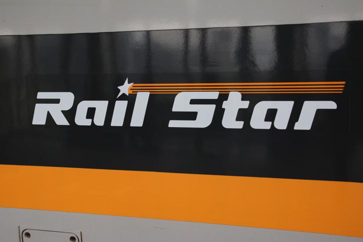 Railstarのオフィスシート