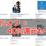 40percent-off-sale.png