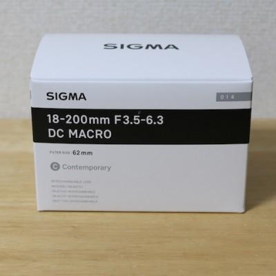 canon-sigma-lens-9.JPG