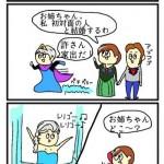 frozen-in-comics.jpg