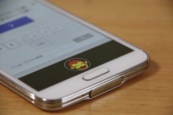 「Galaxy S5(SC-04F)」の「ツールボックス」機能