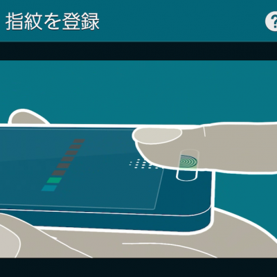 galaxy-s5-fingerprint-scanner.png