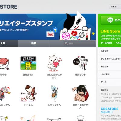 line-creators-market.png