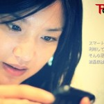 smartphone-bluelight-cut-film.jpg