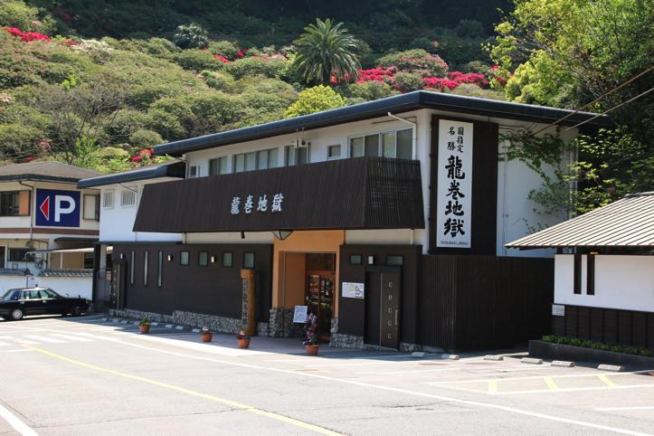 tatsumaki-jigoku-1.jpg