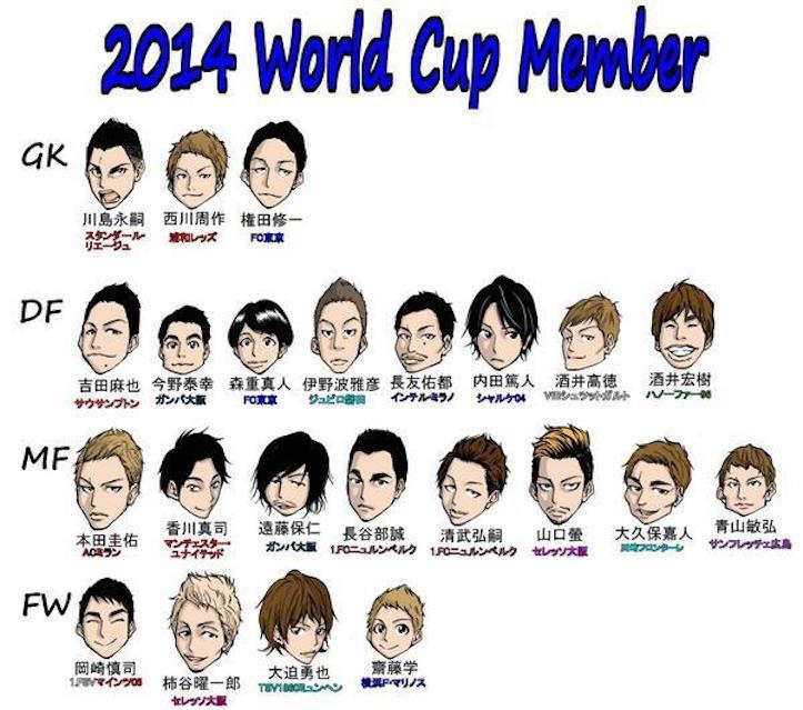 z-japana-members.jpg