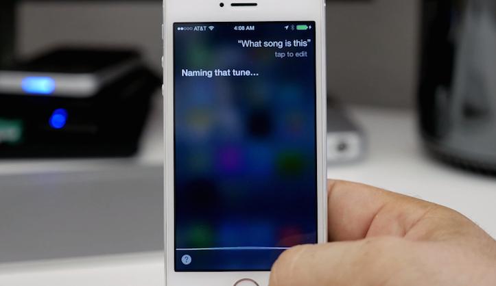 SiriのShazam音楽検知機能