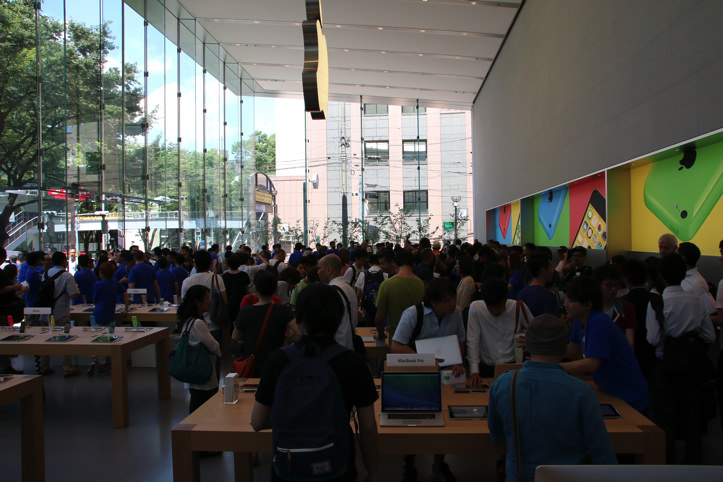 Apple Store Omotesando Grand Open