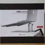 Twelve-South-Twelve-South-HiRis-for-MacBook-1.jpg