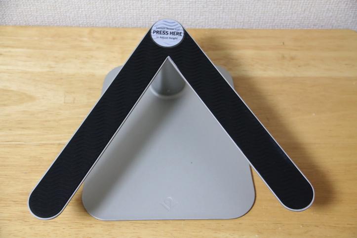 Twelve-South-Twelve-South-HiRis-for-MacBook-11.jpg
