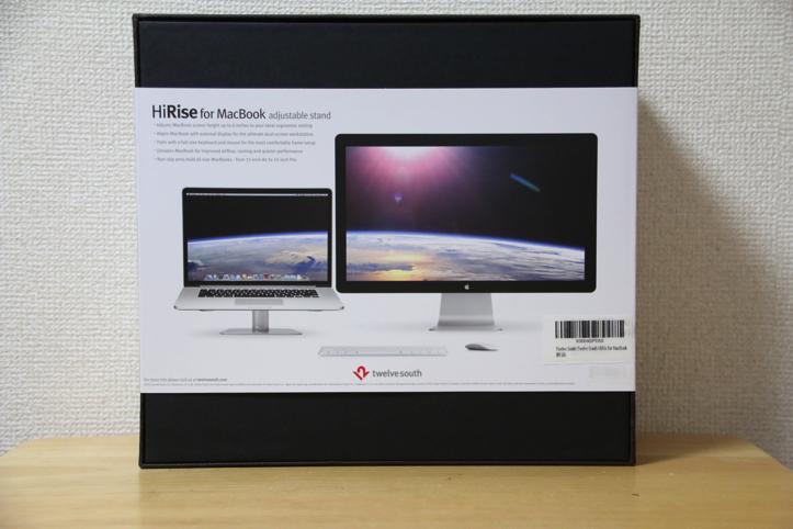 Twelve-South-Twelve-South-HiRis-for-MacBook-2.jpg