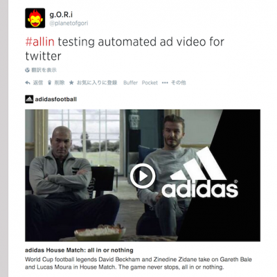 ad-video-for-twitter.png