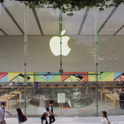 apple-store-omotesando-1.png