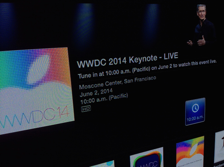 Apple TV用に「Apple Events」が追加