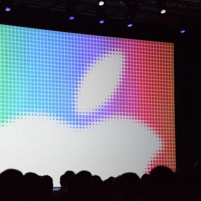 apple-wwdc2014.jpg