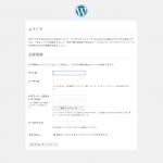 azure-microsoft-wordpress-18.png