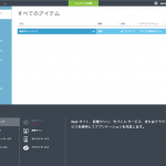 azure-microsoft-wordpress-5.png