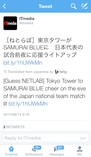 Bing translated tweets