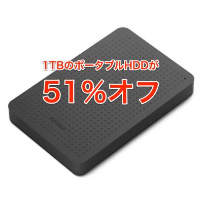 HD-PCF1.0U3-BB