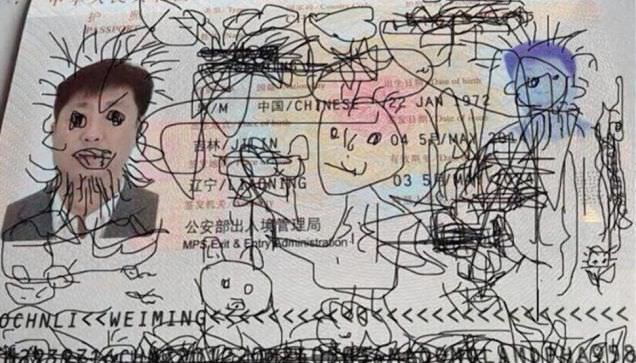 Father gets his passport creatively drawn