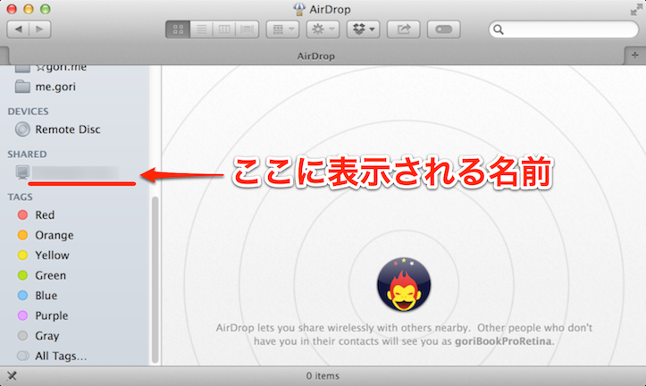 Finder shared macs