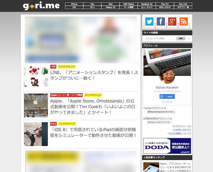 gori.me(ゴリミー)