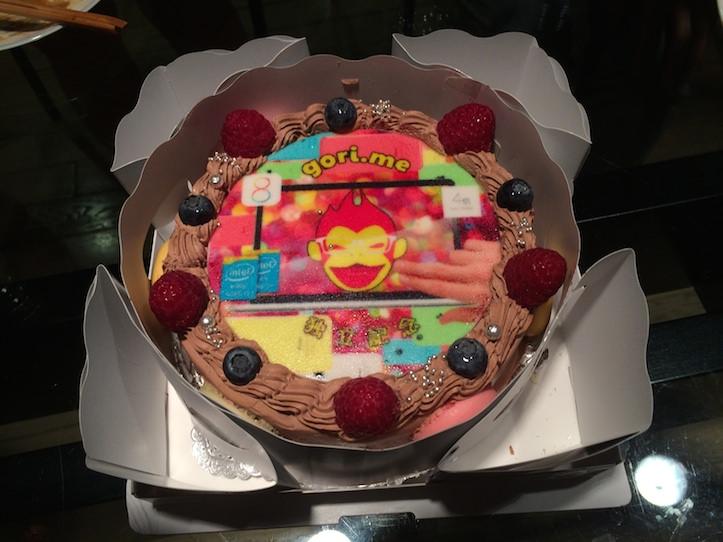 ゴリミー独立祝いケーキ