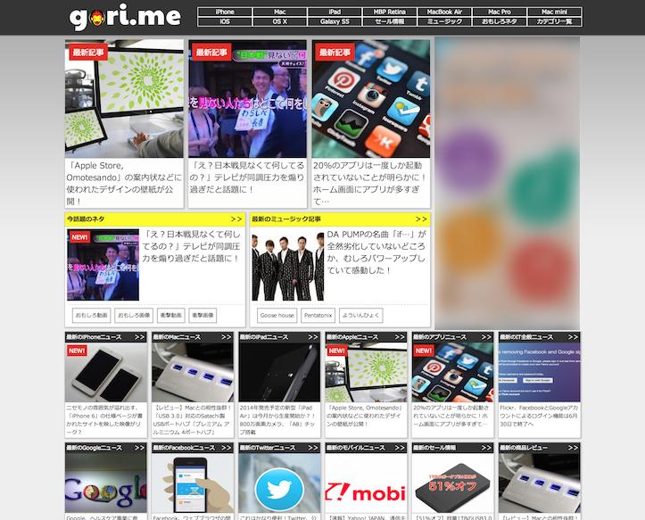 gorime-top-1.png