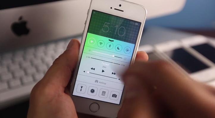 iOS 7 passcode lock bypass 1